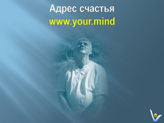 vk_q_happiness_www-mind.jpg
