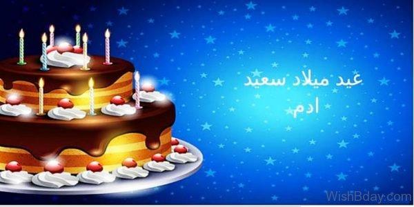 Wish-Birthday-Image-600x300.jpg