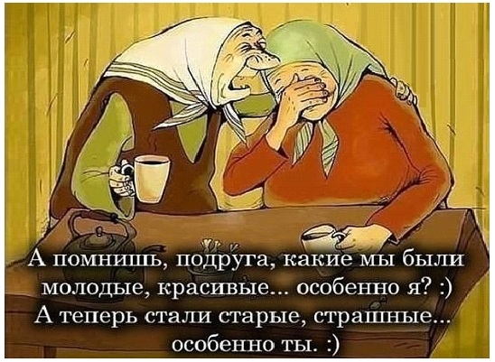 zhen_druzhba-2.jpg